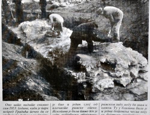Rimski zid – 22. novembar 1996 g.