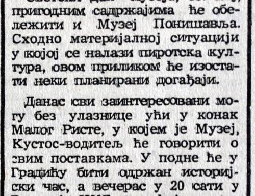 Dan muzeja – 18 maj. 1991 g.