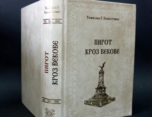 """""""Pirot kroz vekove"""" – jedna od najprodavanijih knjiga u izdanju Muzeja Ponišavlja Pirot"""