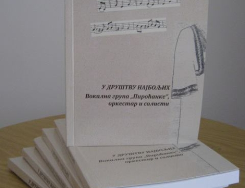 """Promocija monografije """"U društvu najboljih"""" u Muzeju Ponišavlja"""