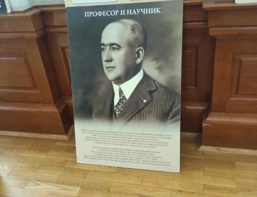Otvaranje izložbe posvećene životu i delu Milutina Milankovića