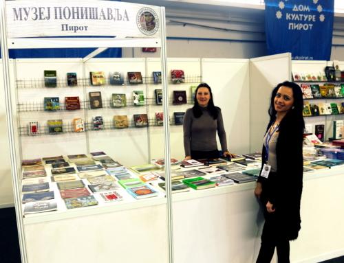 Muzej Ponišavlja učesnik i ovogodišnjeg Salona knjige i grafike