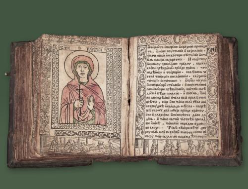 ИЗ РИЗНИЦЕ МУЗЕЈА ПОНИШАВЉА: Зборник за путнике (Молитвослов) из 1547.г који чува и неке апокрифне (забрањене) списе