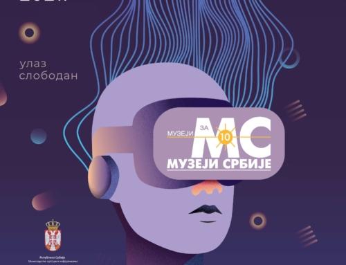 """Програм Музеја Понишавља за време трајања манифестације """"Музеји за 10"""""""