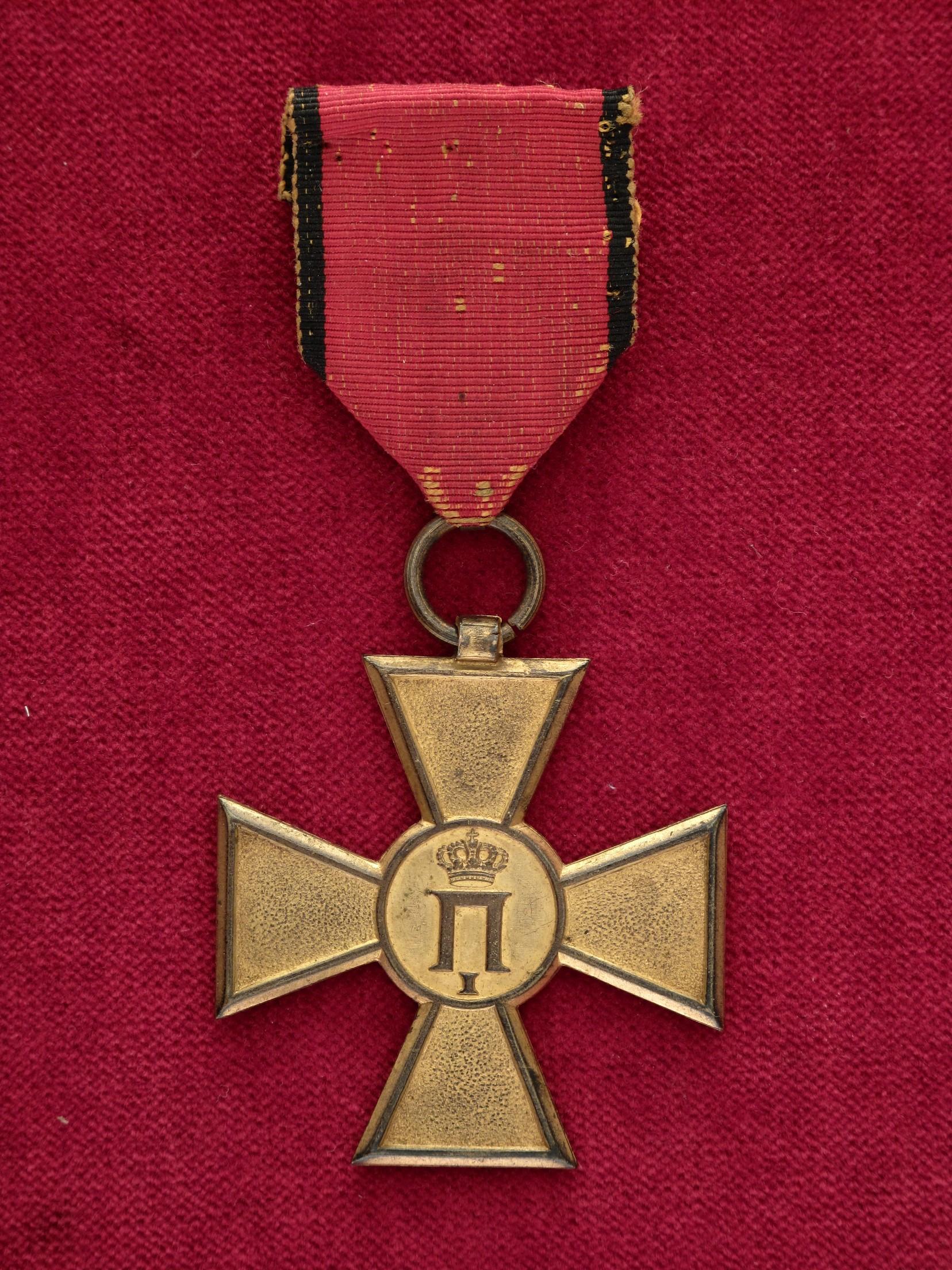 Spomenica Srpsko-bugarskog rata 1913.