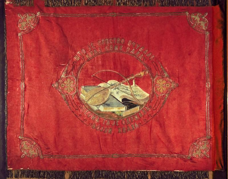 Zastava pev.društva Momčilo