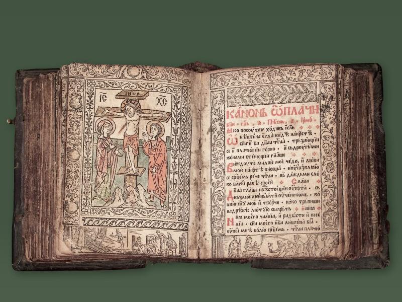 Zbornik za putnike iz 1547.god.