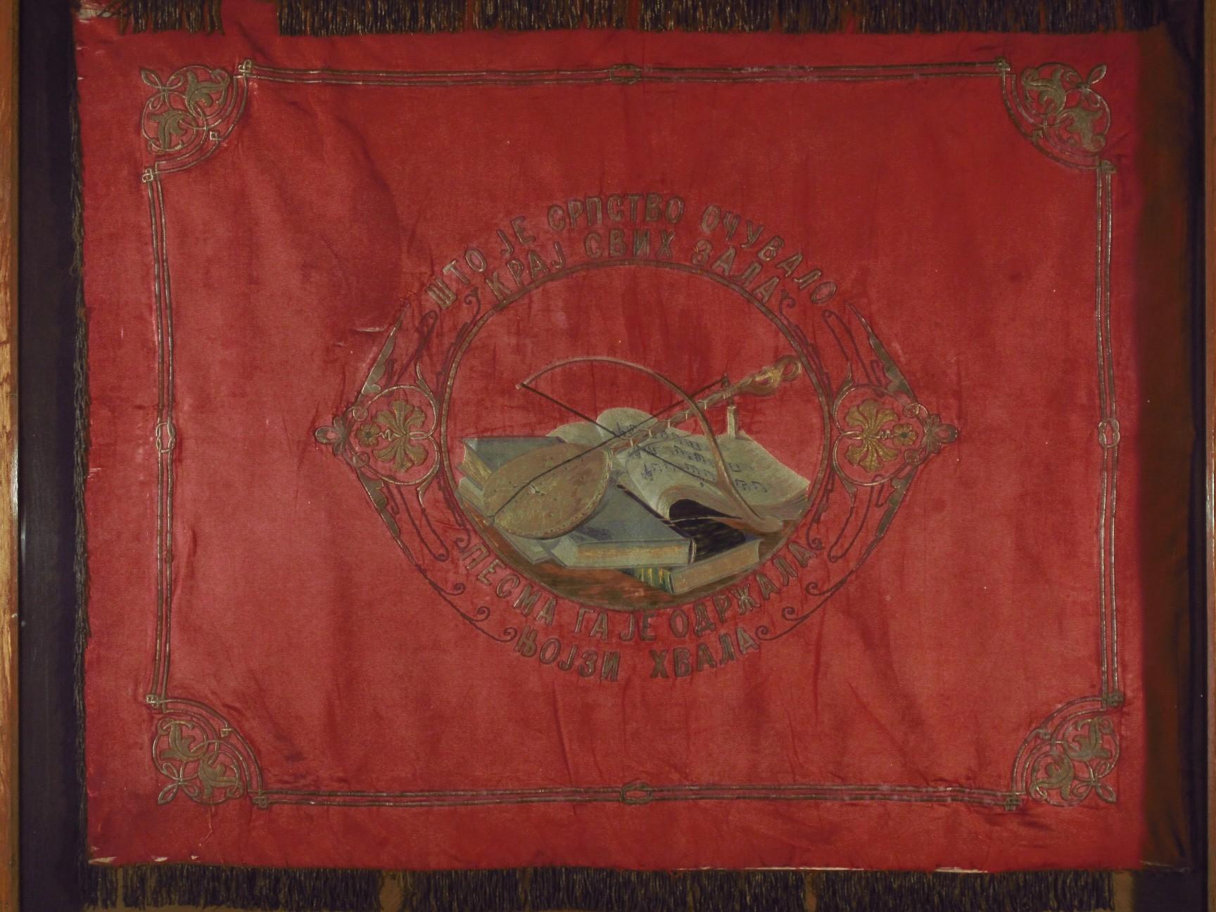 zastava Pirotskog pevačkog društva Momčilo iz 1911.