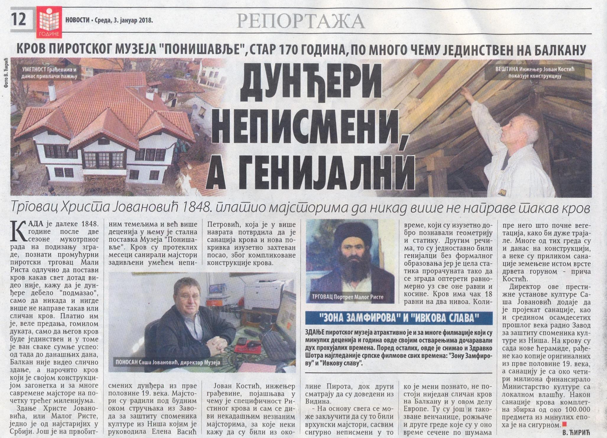"""Tekst o Muzeju Ponišavlja u dnevnom listu """"Večernje novosti"""""""